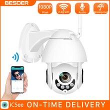 BESDER WiFi IP kamera tam HD 1080P kablosuz kablolu PTZ açık hız Dome CCTV güvenlik kamera desteği iki yönlü ses App ICSee