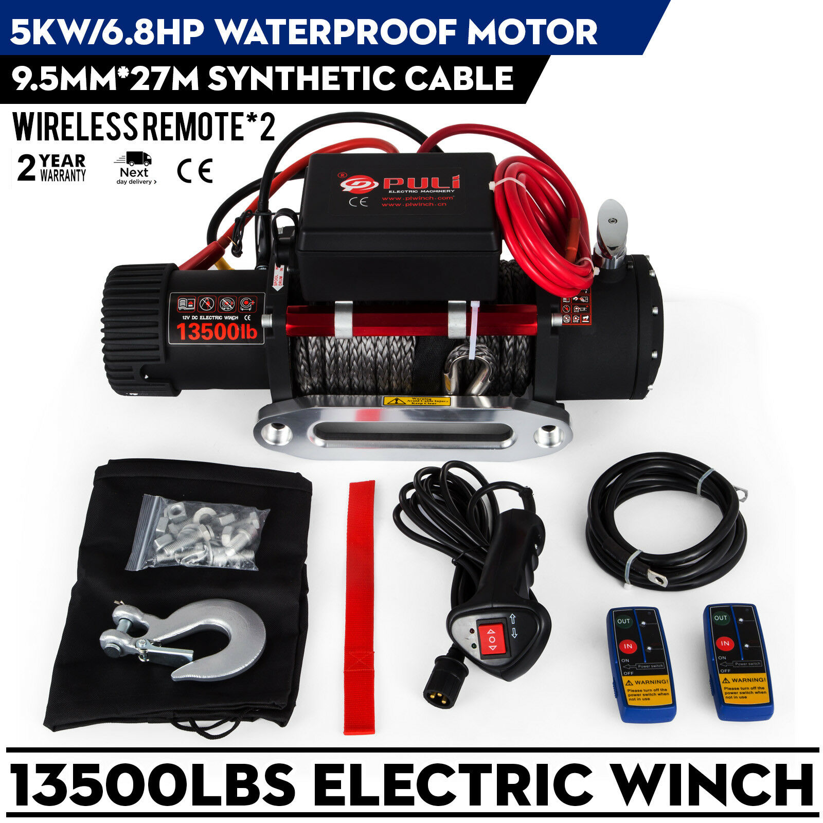12 V Electric Windlass 13500lbs 6123.5 Kg Synthetic Rope With Remote Control