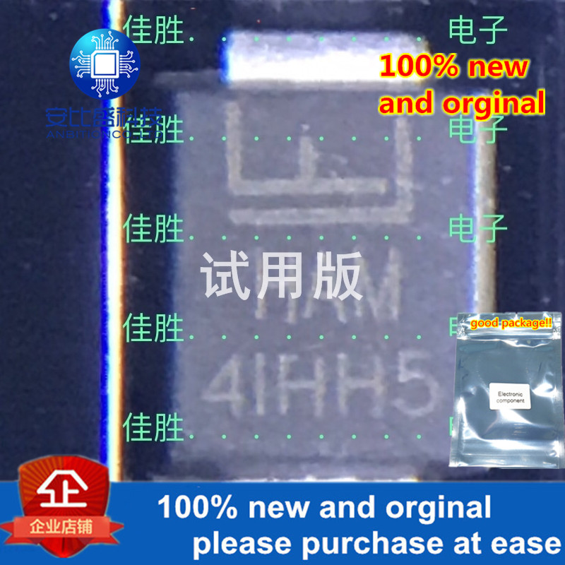 25-50pcs 100% New And Orginal HTVSB7.0CA 7V DO214AA Silk-screen HAM In Stock