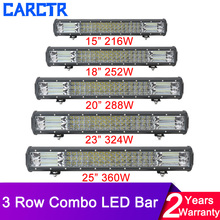 цена на Led Light Bar Combo Beam 3-Row 15 20 25 32 12V 24V Work Light for Offroad LED Bar for Car Truck 4x4 SUV ATV Boat Headlights