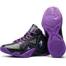 2021 теннисные баскетбольные кроссовки для мужчин амортизирующие