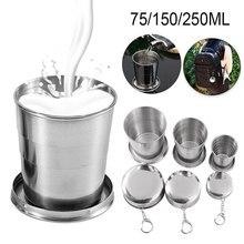 Складная чашка из нержавеющей стали с брелком, Портативные Выдвижные телескопические чашки, уличная чашка для питья воды