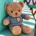 New Teddy Bear Cuet Bear Doll Stuffed Animal Plush Toy Fluffy Wedding Party Jewelry Gift Baby Toy Kid Birthday Gift For Children