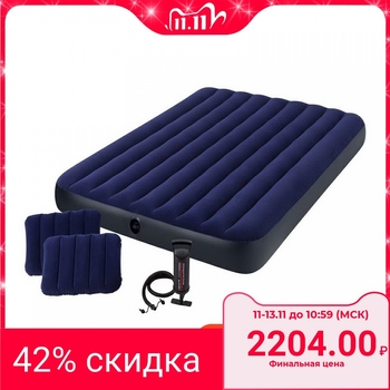 bed inflatable,