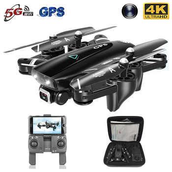 2020 yeni GPS Drone kamera ile 5G WIFI FPV RC katlanabilir Quadcopter Drone 4K Off-nokta uçan hareket fotoğraflar Video helikopter oyuncak