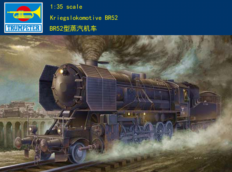 1/35 <font><b>Trumpeter</b></font> 00210 World War II German military model type steam locomotive BR52 image