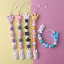 Клипсы для соски красочная корона DIY силиконовая соска цепь для малышей Дети Соска игрушки-Жвачки пустышка Прорезыватель для зубов с прищепкой держатель