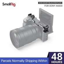 Smallrig Монтажная пластина перемещения обуви для камеры sony