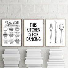 Black And White Print Painting Coffee Menu Tableware Canvas Poster Quotes Posters Prints Picture Shop Decor