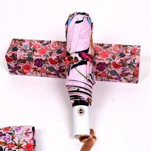 Дорожный зонтик AUTO3 складной дождевик ветрозащитный зонтик складной Анти-УФ солнце/дождь зонтик открытый роскошный зонтик с подарочной кор...