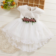 ZAFILLE Girls Dress Summer Short Sleeve Baby Girl Clothes Mesh Dress For Girl Princess Birthday Party Dress Cute Girls Clothing zafille new baby girl clothes summer dress for girls patchwork mesh girls dress short sleeve toddler kids clothes princess dress