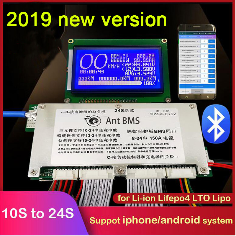 10S TO 24S Lifepo4 li-ion Lithium Battery protection 70A/100A/150A/200A/300A smart bms Bluetooth LCD display 13S 14S 16S 20S 22S