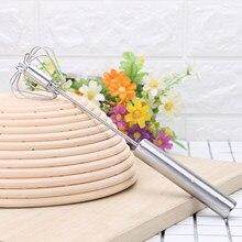 Semi-automáticas de Rotação do Batedor de Aço inoxidável Pressão de Mão Misturador de Prata Egg Stiring Ferramenta Da Cozinha Anti-aderente Flexível Cracker