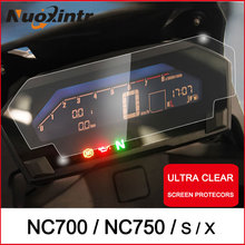 Cluster Scratch Protection Film Instrument Dashboard Cover Guard Blu-ray for Honda NC750 NC750S NC750X NC700 S/X NC700S NC700X