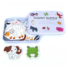 Cartoon Animals Cognition Paper Puzzle Children Box Fruits Transportation Education Early Learning Toys for Boys Girls 27