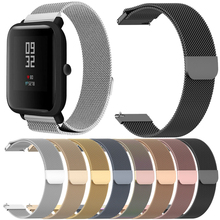 цена на 20MM Milanese Band For Xiaomi Huami Amazfit Bip Bit Pace Lite Youth Stainless Steel Smart Bracelet Strap Watch Loop watchband