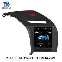 10.4 navegação gps do carro do andróide 9.0 da tela do estilo de tesla da polegada para kia cerato/k3/forte 2013-2021 multimídia do carro do jogador de rádio do carro