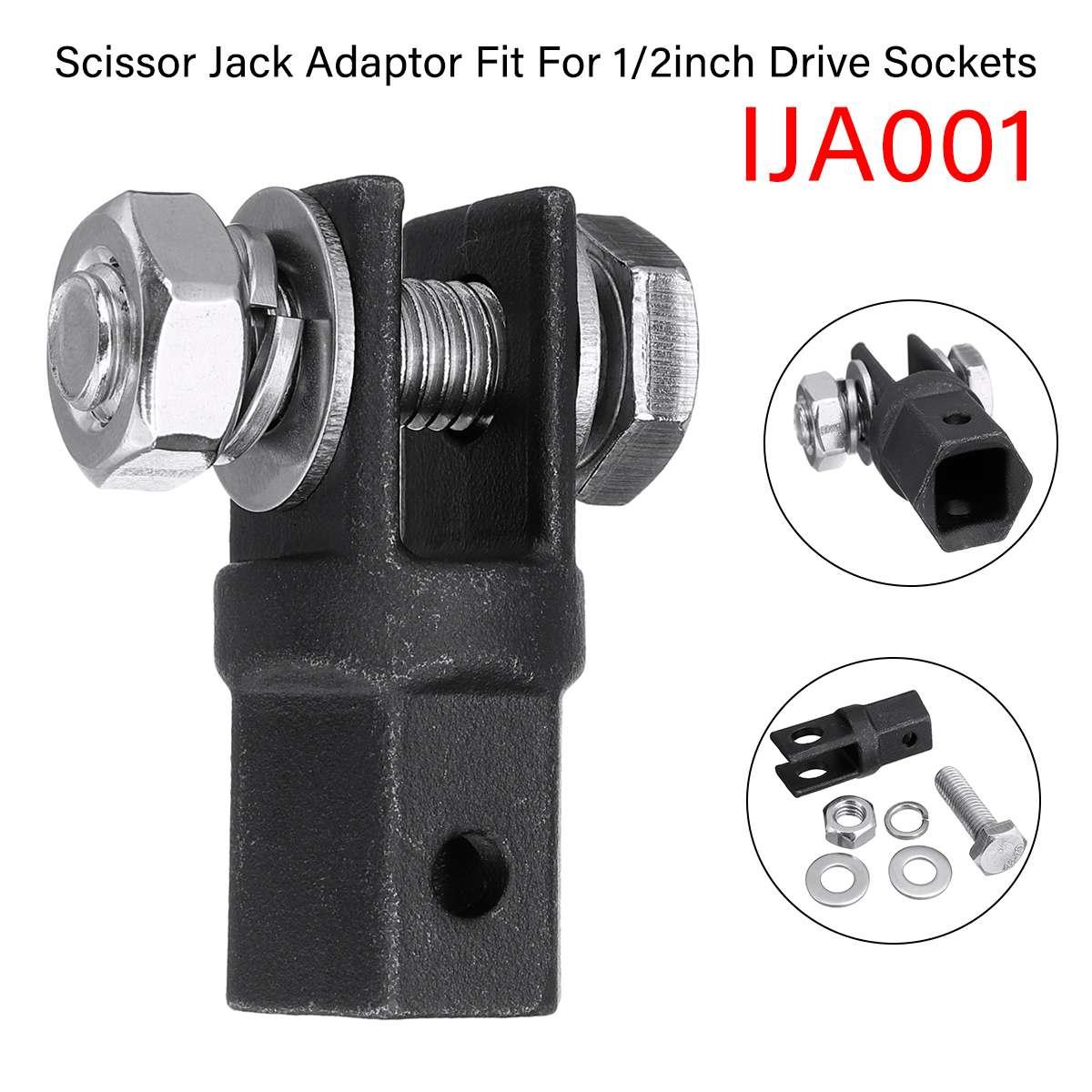 Адаптер для Ножничного домкрата 1/2 дюйма для использования с приводом 1/2 дюйма или инструментами для ударного гаечного ключа IJA001