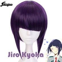 Short Wig Cosplay-Costume Synthetic-Hair Heat-Resistant Party Women Kyoka Ebingoo My
