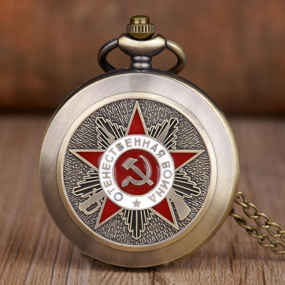 New Retro USSR Pocket Watches Pentagram Party Emblem Soviet Union Sickle Stylish Quartz Pocket Watches CCCP Fob Chain Watches