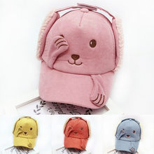 Fashion Children Cartoon Hat Baseball Cap Autumn And Winter Warm Cap Autumn and winter boys and girls cute cartoon plush warm(China)