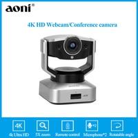 Aoni Webcam 4K HD Kamera Mit Mikrophon PTZ rotation winkel 5X Digital zoom Konferenz kamera von fernbedienung für home office