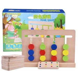 Image 5 - Đồ Chơi Cho Bé Montessori 4 Màu Trò Chơi Màu Sắc Phù Hợp Cho Giáo Dục Tuổi Ấu Thơ Mầm Non Đào Tạo Đồ Chơi Học Tập