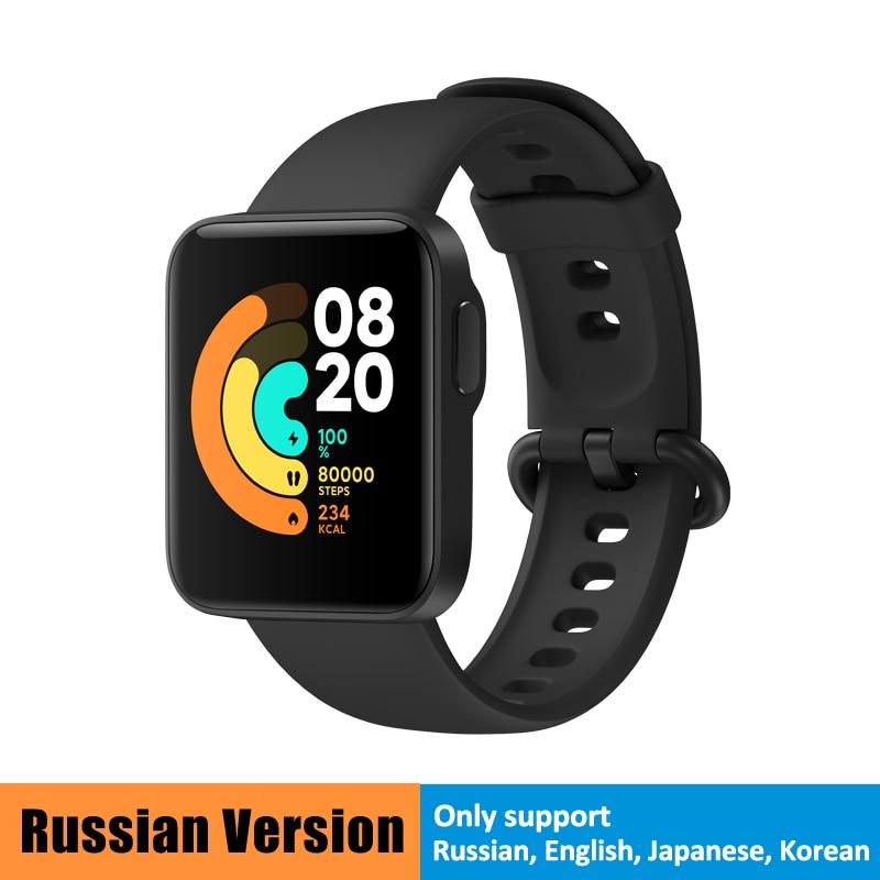 Russian-Black