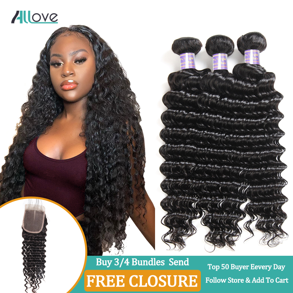 Allove Malaysian Deep Wave Hair Bundles 100% Human Hair Weave Bundles Non-Remy Hair Extension Buy 3/4 Bundles Get Free Closure