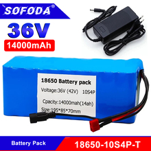 SOFODA 36V 20Ah Electric Bike Battery Built in 20A BMS 14Ah 8Ah Lithium Battery Pack with 2A Charge 10S4P or 10S3P Ebike Battery