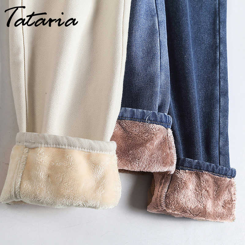 Tataria Winter Women's Jeans for Women High Waisted Warm Jeans Velvet Women's Winter Jeans Female Casual Loose Harem Pants