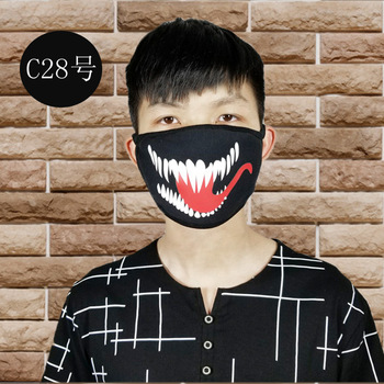 1PCS Cotton Dustproof Mouth Face Mask Cartoon Kpop Fashion Tokyo Ghoul Women Men Muffle Face Mouth Masks