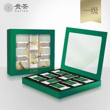 Green Tea Gift Box-Guizhou Green Tea 225G Tea Ceremony Away Expensive Tea Emerald China Dream Gift Box 3G * 75 Bag dream box