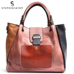 SC Ретро цветная кожаная Лоскутная сумка на плечо женская итальянская кожаная сумка Хобо Женская винтажная сумка через плечо и сумка-мессен...