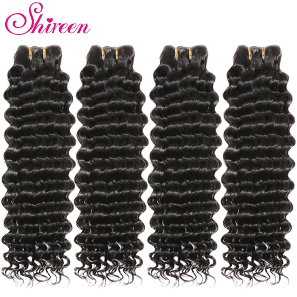 Shireen Brazilian Deep Wave Hair 4 Bundles Deep Hair Weave Natural Black Brazillian Hair Bundles Remy Human Hair Extension