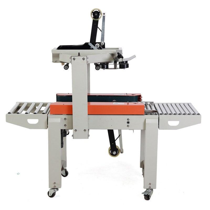 Automatyczne urządzenie do uszczelniania mała zaklejarka do kartonów ekspresowa prasa automatyczna e-commerce specjalna maszyna uszczelniająca 220 V/50 HZ