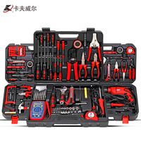 Conjunto caja de Herramientas para el hogar EQUIPO DE COMBInación de Seguridad, Maleta de protección dura, Herramientas de Taller, embalaje DB60TB