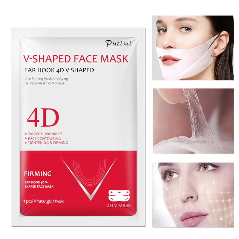 PUTIMI 4D Double V Shaped Face Mask Lifting Ear Hook Hydrogel V Line Face Sheet Mask Slimming Chin Check Neck Lift Anti Wrinkle 5