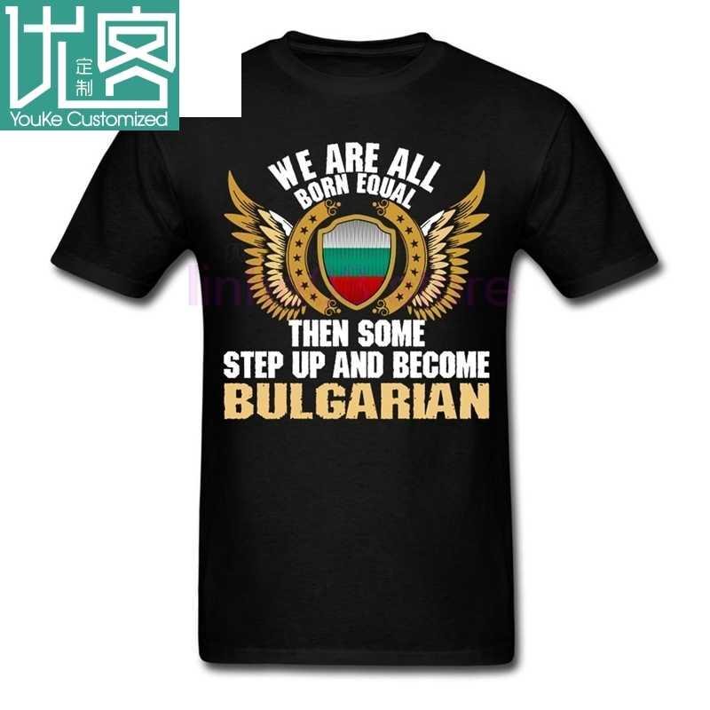 私たちは、すべて新生児等しいし、いくつかステップアップとなるブルガリア男 Tシャツシールド旗トップス少年 Tシャツお父さんシンプルな Tシャツブルガリア