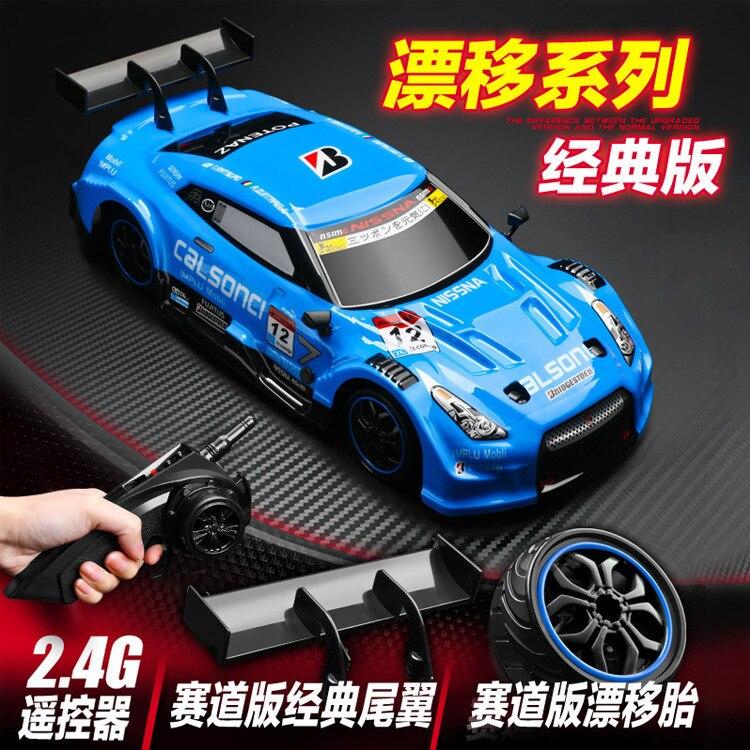 Новый Qida подлинный продукт пульт дистанционного управления дрейф автомобиль четыре колеса дрейф гоночный автомобиль GTR спортивный автомоб... - 3