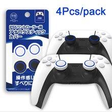 Capuchons dextension de poignée de pouce pour manette PS5, 4 pièces, couverture antidérapante en Silicone pour Playstation ps5