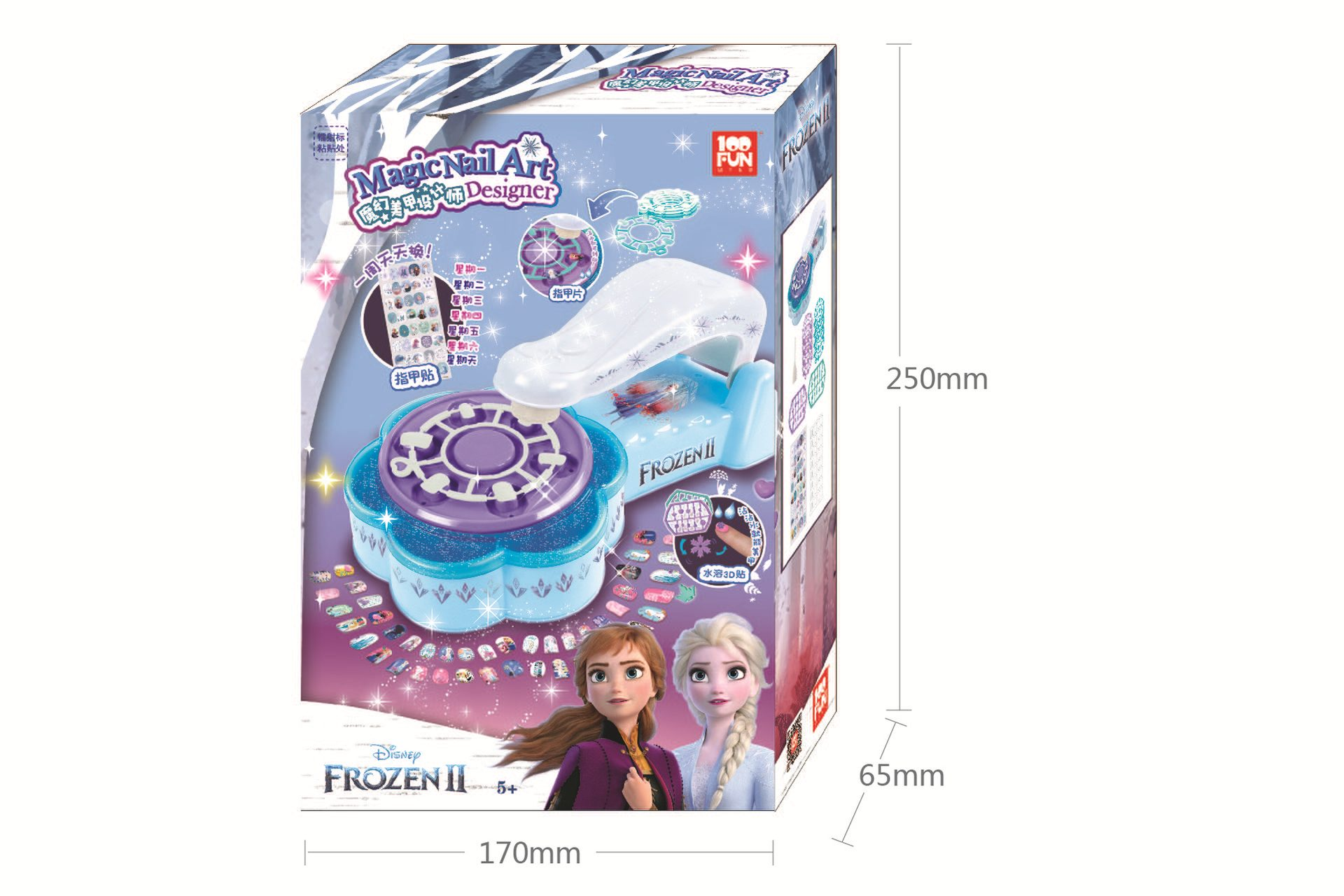 2020  Princess Frozen 2 Elsa Girls Nail Sticker Set  With Gift Box Cartoon Crown Queen Nail Suit Play House Beauty  Fashion Toys
