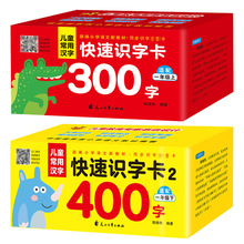 2pcs/set Chinese Character Card Book Learning Picture Reused Children's Teaching Pocket Card Educational Kids Chinese Practice