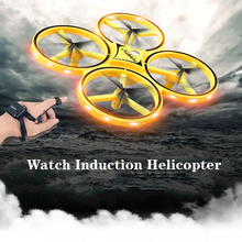 Mini RC watch drone UFO Infrared Induction Gesture Sensing Helicopter Electronic Remote Control Quadcopter Aircraft Kids Toys