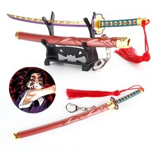 Keyring Sword Keychain Demon Slayer Knife Weapon-Model Stove-Door The-Blade Charcoal