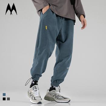 Street Japanese Casual spodnie męskie jednokolorowe spodnie dresowe 2021 luźne sznurki Harem spodnie męskie spodnie do biegania Streetwear tanie i dobre opinie MANLUODANNI Cztery pory roku Spodnie typu Harem CN (pochodzenie) POLIESTER COTTON Daily elegancki Mieszkanie litera LOOSE