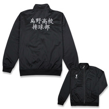 Cosplay Jacket Sportswear Club-Uniform Volleyball Karasuno Coat Pants Costumes Haikyuu