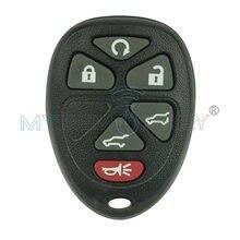 Чехол для дистанционного ключа remtekey чехол с 6 кнопками автомобильного