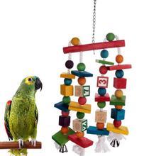 Pet Птица Попугай блоки жевательные фрукты кусачки висит декор для клетки стенд качели игрушка красочные гроздь винограда украшения для вну...
