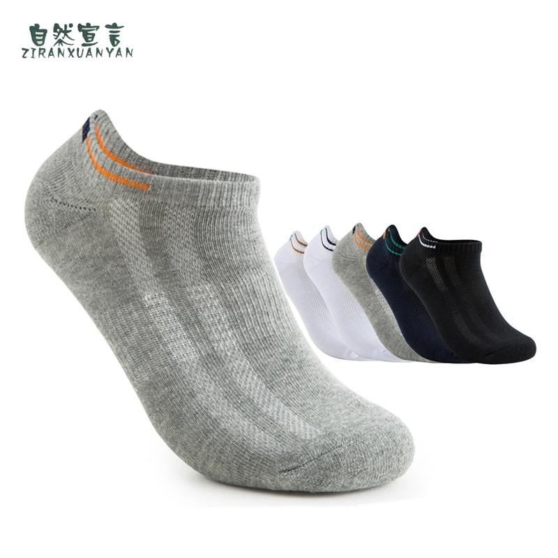 2020 příležitostné kalcetiny hombre nové jaro a léto prodyšné pletivo pánské ponožky čistá barva paprsek pas ručník spodní velkoobchod